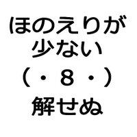 黒胡麻アイス32個目   Social Profile