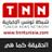 TNNtunisia_avatar