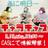 @Yuichi_CP
