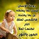 خالد الحربي (@000000_khalid) Twitter