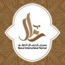 Photo of RemalFest's Twitter profile avatar