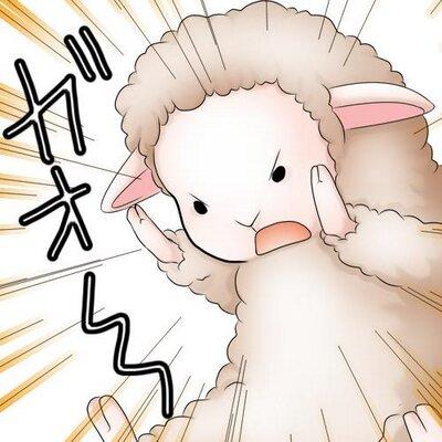 Lamb   Social Profile