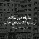 i_shaza