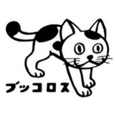 ✧˳˚⋆撲殺天使さん☆*.。 | Social Profile