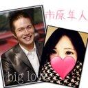 いっちー@よしほ (@02060412) Twitter