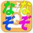 The profile image of quiz_nazo