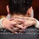 amal ragehb (@01004046711) Twitter