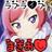 kiriha_01_mnr