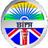 BIPA UK