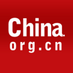 China.org.cn's Twitter Profile Picture