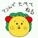 しーちゃん (@0120_shiori) Twitter