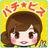 pachi_vis