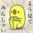 Y_33brim_normal