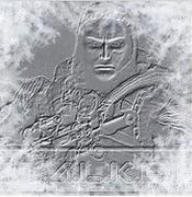 ForumHaristan