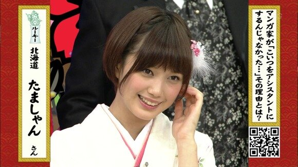 浅野ゆう子の画像 p1_8