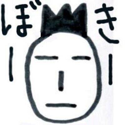 きーぼー Social Profile