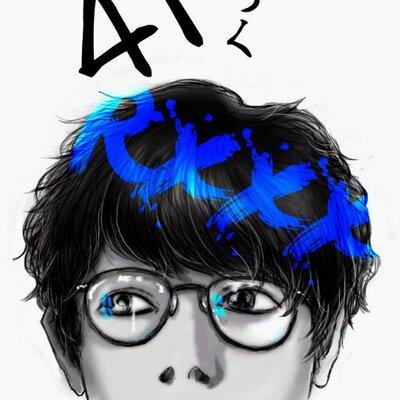 rino41 | Social Profile