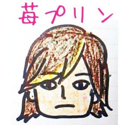 苺プリン ♡⃛ アイカ*夏魂東京   Social Profile