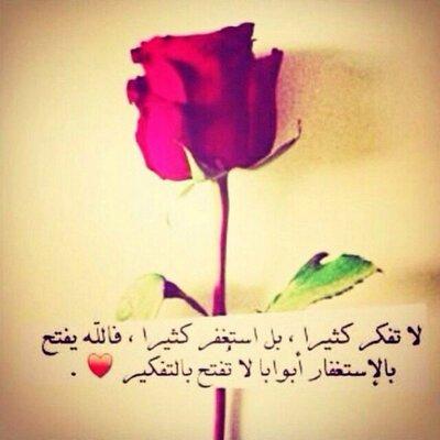 أحبك ياآلله..5/5 | Social Profile