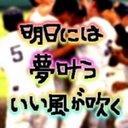 末永樹 (@00tatuki00) Twitter