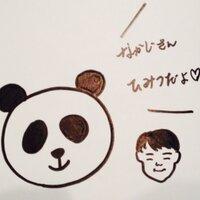 なかじ | Social Profile