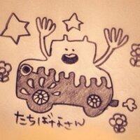 たちばな(てづか)ちー | Social Profile