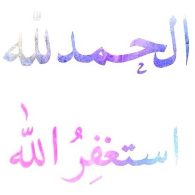 Islamic Tweets Social Profile