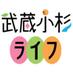 @musashikosugi