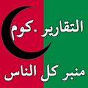 Photo of altaqareer's Twitter profile avatar