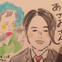 鑑賞池(あさみ) | Social Profile