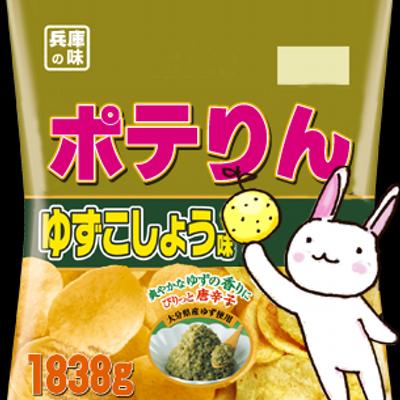 さおりん(芋族キハダマグロ科) | Social Profile