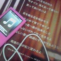 亜美保 | Social Profile