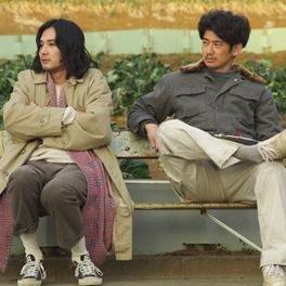 映画『まほろ駅前狂騒曲』 Social Profile