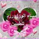 محمد العمدة (@01144441676) Twitter