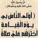 فهـد (@0123ns) Twitter