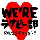 間瀬陽紀 (@0205Hahaha) Twitter