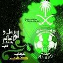 فهد محنشي (@007fhood007) Twitter