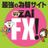 @excreta_ZAiFX