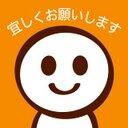 なるき (@0816Naru) Twitter
