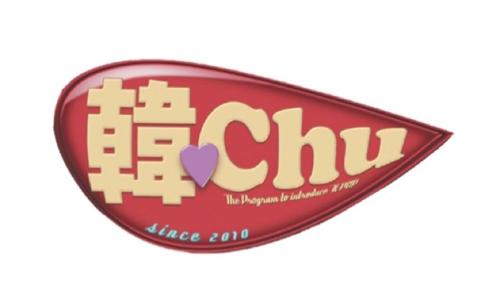 韓Chu(スタッフ) Social Profile
