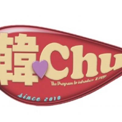 韓Chu(スタッフ) | Social Profile