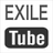 exile_yt_movie