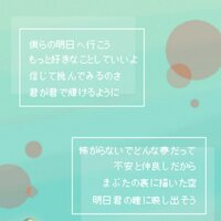 Kana* | Social Profile