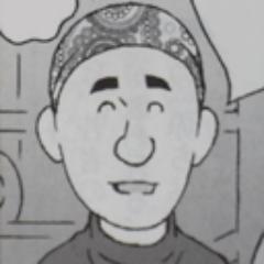 たなか/大日本技研 Social Profile