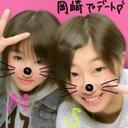 稲垣瑞歩 (@0206Mizuho) Twitter