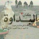 فيصل ؛ آلدؤسسريٰٰ (: (@0008_1) Twitter