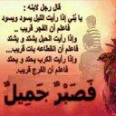 أبوماهر حمدون (@009639946944783) Twitter