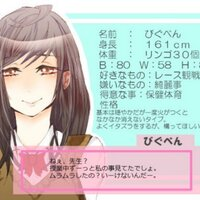 びぐべん | Social Profile