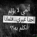 الكنج علاء  (@00966552287863) Twitter