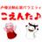 koenta_voiceact